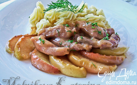 Рецепт Свинина под яблочно-горчичным соусом