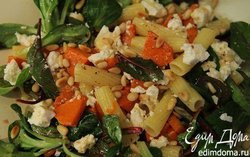Рецепт Теплый салат с макаронами и тыквой
