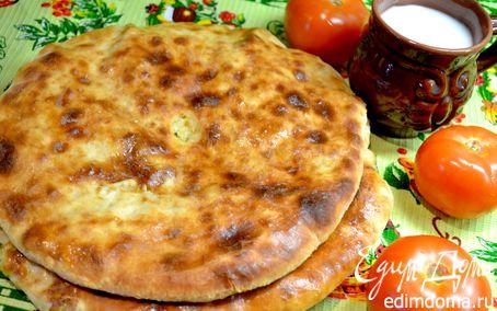 Рецепт Осетинские пироги «Картофджын» – пирог с картошкой .