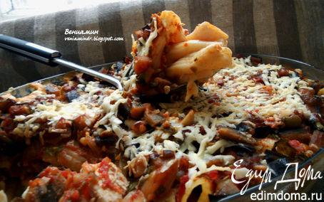 Рецепт Паста, запеченная со сливочно-куриным соусом и капонатой