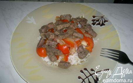 Рецепт Рис с тушеными овощами и говядиной