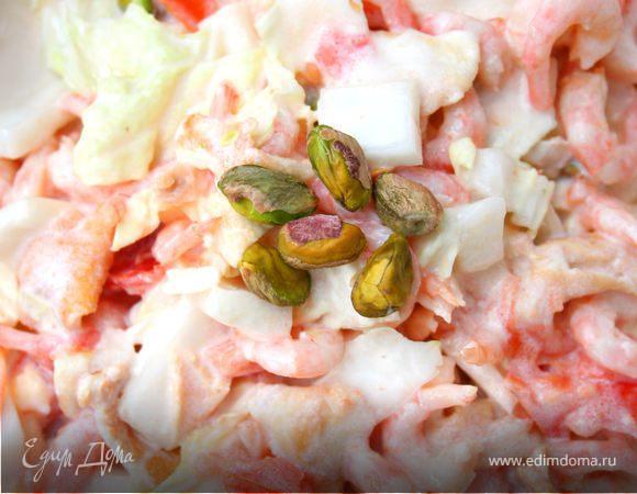 Салат с креветками, фисташками и взбитыми белками