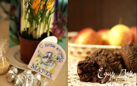 Рецепт Шоколадные кексы с изюмом