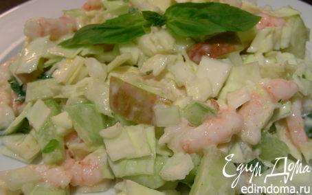 Рецепт Салат из капусты, креветок и яблок