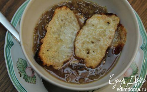 Рецепт Луковый суп на пиве