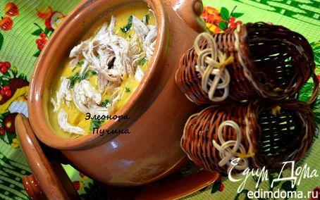 Рецепт Суп-пюре в горшочке