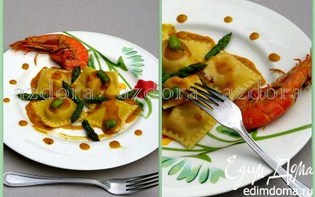 Рецепт Равиоли с креветками и спаржей в цитрусовом соусе