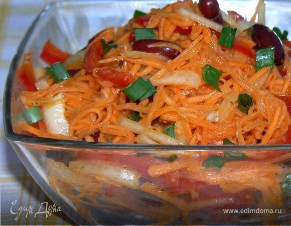 Салат с фасолью и корейской морковью
