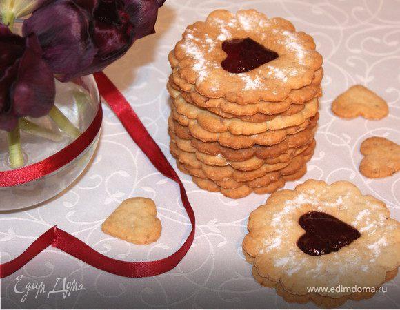 Линцерское печенье (Linzer Cookie)