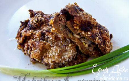 Рецепт Фаршированные котлеты из печени в кунжутной панировке