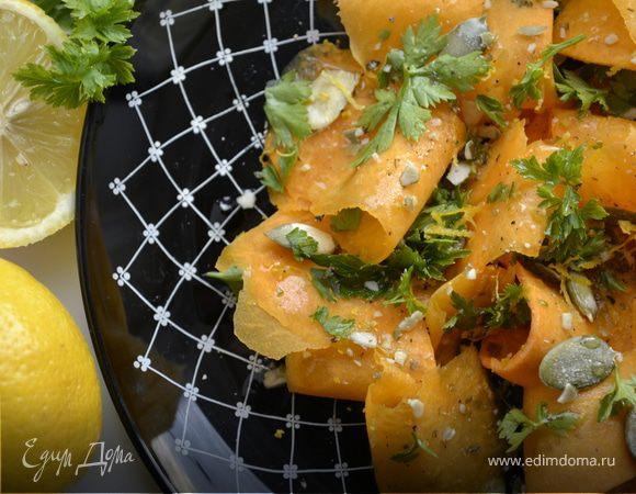 Тыквенный салат с петрушкой