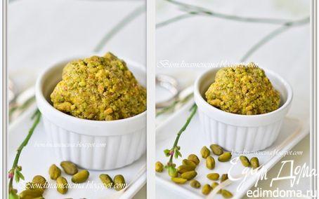 Рецепт Фисташковая паста (МК)