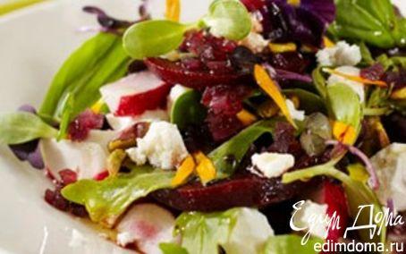 Рецепт Салат из свеклы с козьим сыром