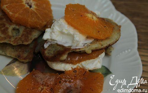 Рецепт Ароматные оладьи с маком и мандаринами