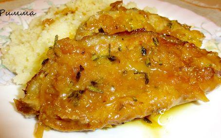 Рецепт Свинина, запеченная с вяленым кумкватом и курагой