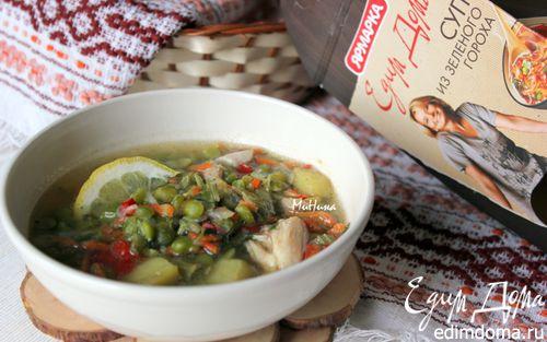 Рецепт Суп из зелёного горошка на курином бульоне