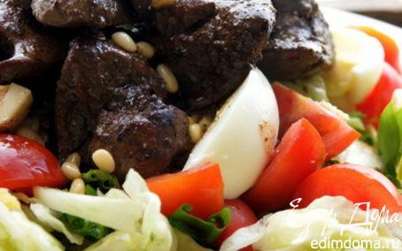 Рецепт Теплый салат с печенью