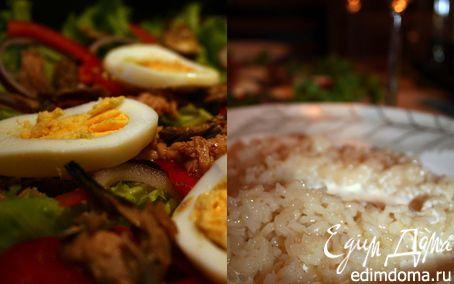 Рецепт Ужин в Италии: салат с тунцом и ризотто по-милански