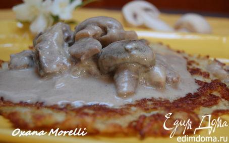 Рецепт Мясо по-гоголевски с блинами-дерунами