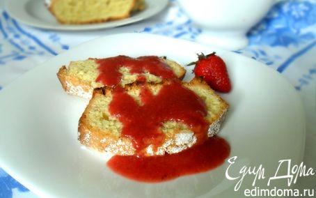 Рецепт Ореховый кекс с клубничным соусом
