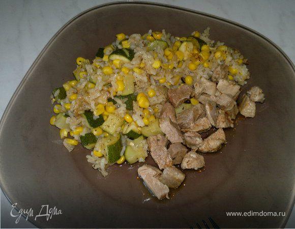 Рис с кукурозой, цукини и свиная лопатка с паприкой и эстрагоном