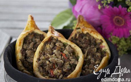 Рецепт Турецкие пиде с фаршем + МК по приготовлению