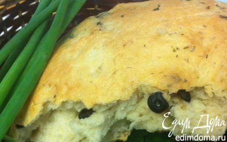 Рецепт Хлеб с маслинами и каперсами