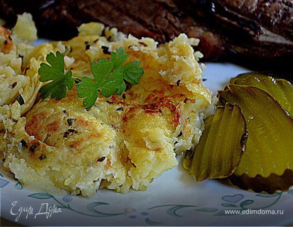 Жареный картофель по-щвейцарски