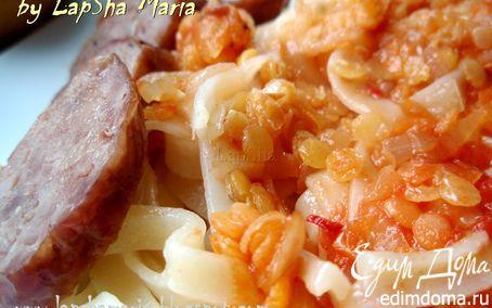 Рецепт Паста с купатами под соусом из чечевицы