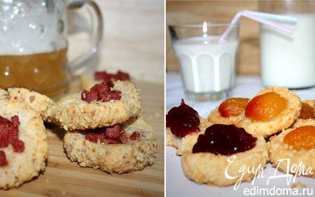 Рецепт Сырное печенье для детей и их родителей