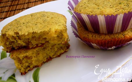 Рецепт Закусочные кексы из кукурузной муки с укропом