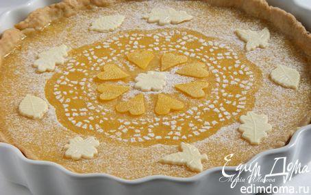 Рецепт Лимонный пирог со сгущенкой