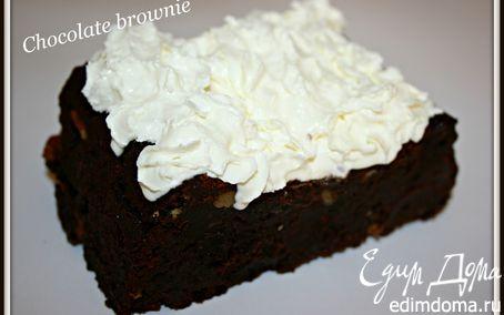 Рецепт Шоколадный брауни (Chocolate brownie)