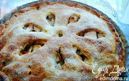 Рецепт Идеальный яблочный пирог