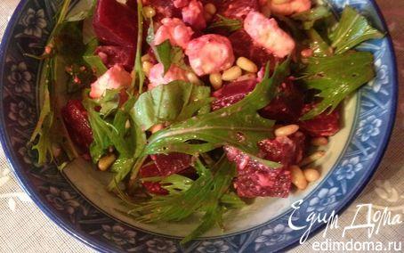 Рецепт Свекольный салат с кедровыми орешками