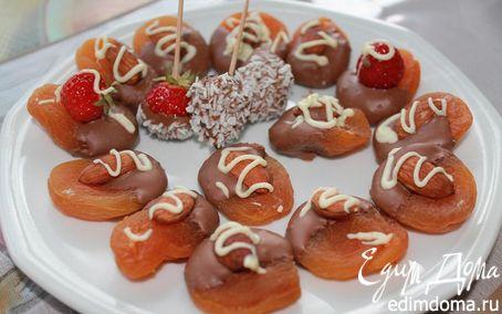 Рецепт Курага в шоколаде для фондю