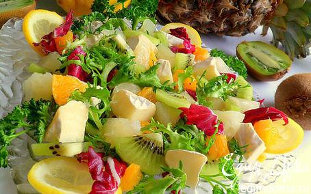 Рецепт Салат из камамбера, ананаса, киви, апельсина, листьев салата