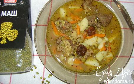 Рецепт Суп с говядиной и машем