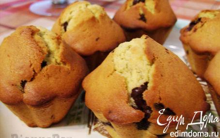Рецепт Рассыпчатые маффины с шоколадными кусочками