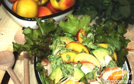 Рецепт Салат с нектаринами,авокадо и курицей под мятным песто