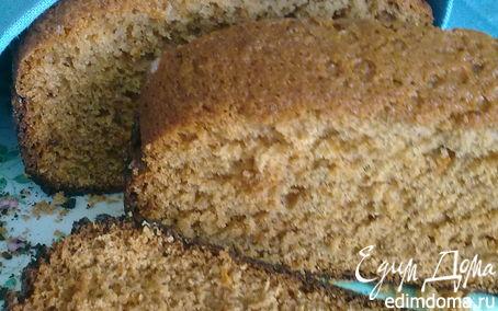Рецепт Ароматный пряник в хлебопечке