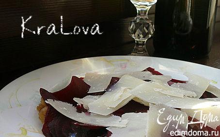 Рецепт Карпаччо из свеклы