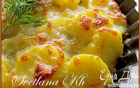 Рецепт Запеканка из картофеля с грибами
