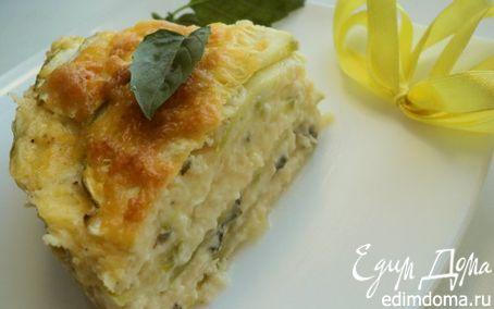 Рецепт Вегетарианская лазанья с кабачками