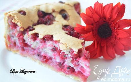 Рецепт Ягодный торт-безе