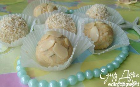 Рецепт Конфеты с белым шоколадом и миндалем