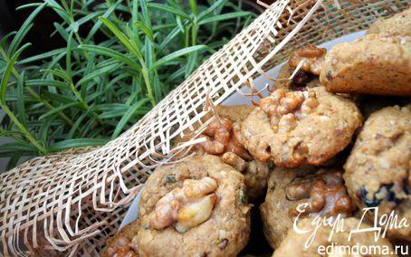 Рецепт Апельсиново-розмариновое печенье из цельнозерновой муки