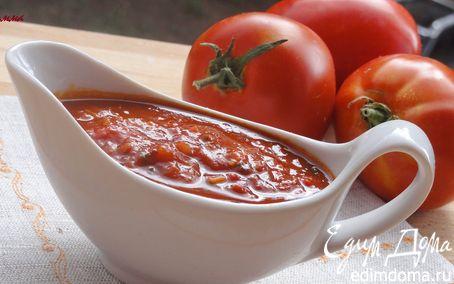 Рецепт Томатный соус для Болоньезе (заготовка на зиму)