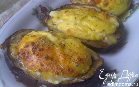 Рецепт Баклажаны, фаршированные творогом, яйцом и сыром