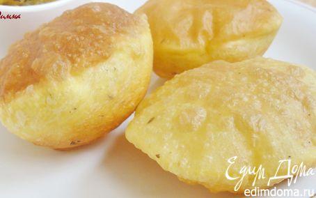 Рецепт Индийские лепешки Пури